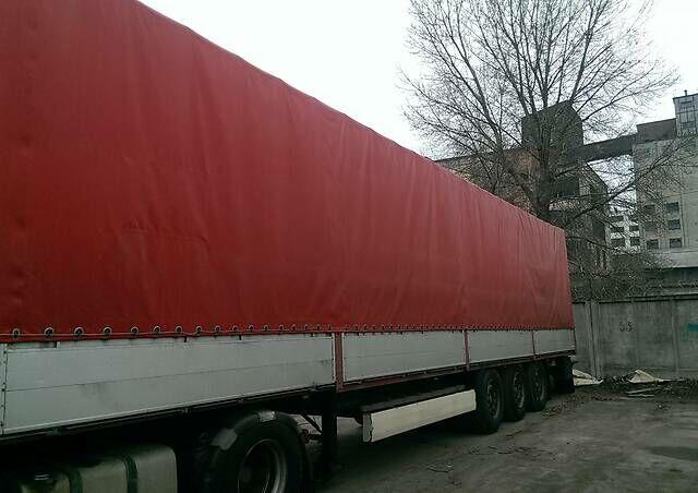 Красный Кроне СДП, объемом двигателя 0 л и пробегом 100 тыс. км за 6000 $, фото 1 на Automoto.ua