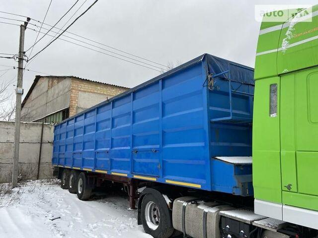 Синий Кроне СДП, объемом двигателя 0 л и пробегом 1 тыс. км за 6800 $, фото 1 на Automoto.ua
