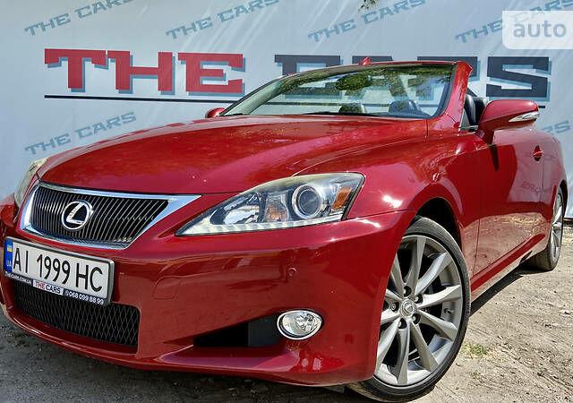 Красный Лексус ИС, объемом двигателя 2.5 л и пробегом 100 тыс. км за 17300 $, фото 1 на Automoto.ua