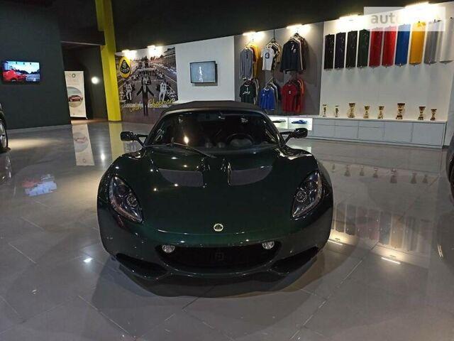 Зеленый Лотус Elise, объемом двигателя 1.8 л и пробегом 2 тыс. км за 45000 $, фото 1 на Automoto.ua