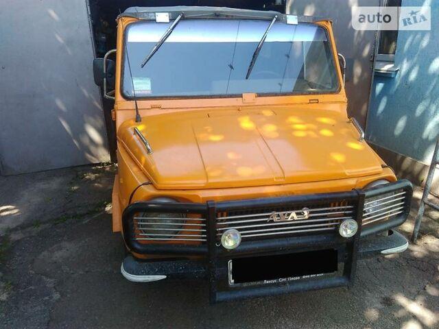 Апельсин ЛуАЗ 969, объемом двигателя 1.2 л и пробегом 1 тыс. км за 1300 $, фото 1 на Automoto.ua