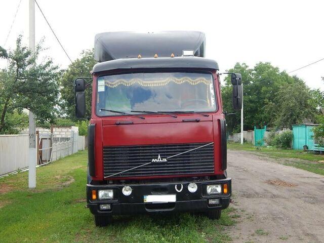Вишнёвый МАЗ 54323, объемом двигателя 14.9 л и пробегом 4 тыс. км за 5800 $, фото 1 на Automoto.ua