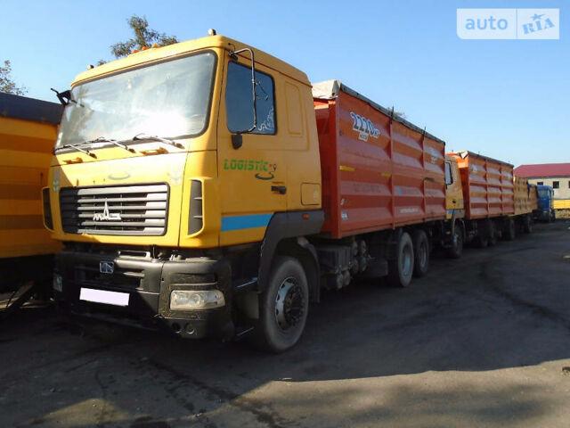 Желтый МАЗ 631208, объемом двигателя 14.86 л и пробегом 122 тыс. км за 22995 $, фото 1 на Automoto.ua