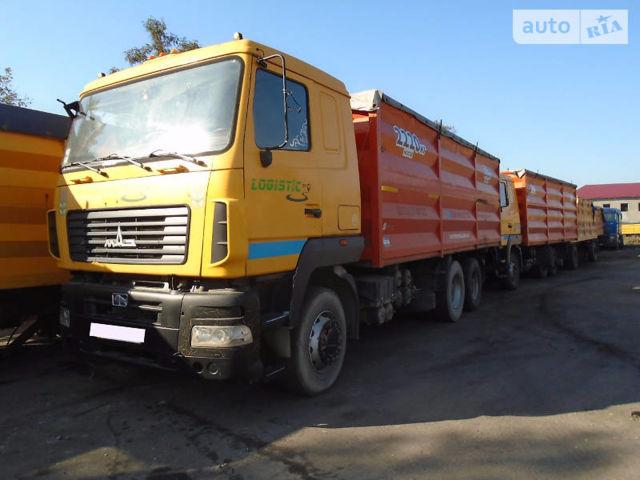 Желтый МАЗ 631208, объемом двигателя 14.86 л и пробегом 122 тыс. км за 22560 $, фото 1 на Automoto.ua