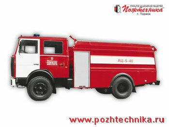 МАЗ АЦ-5-40, об'ємом двигуна 0 л та пробігом 1 тис. км за 0 $, фото 1 на Automoto.ua