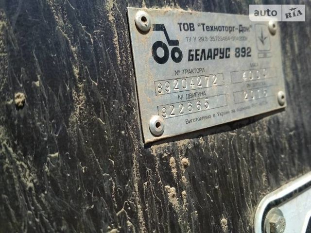 МТЗ 892.2, об'ємом двигуна 0 л та пробігом 1 тис. км за 17000 $, фото 1 на Automoto.ua