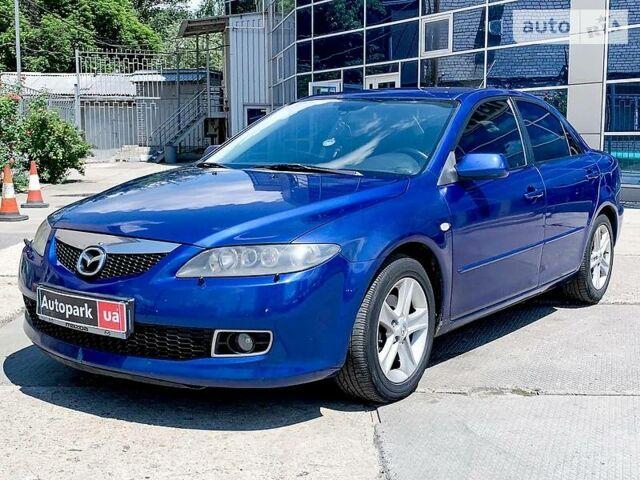 Синий Мазда 6, объемом двигателя 2 л и пробегом 272 тыс. км за 5990 $, фото 1 на Automoto.ua