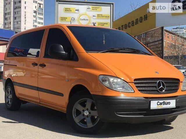 Оранжевый Мерседес Vito 109, объемом двигателя 2.1 л и пробегом 340 тыс. км за 7799 $, фото 1 на Automoto.ua