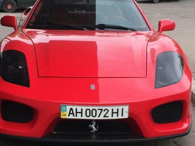 Красный Мицубиси Галант, объемом двигателя 0 л и пробегом 220 тыс. км за 25000 $, фото 1 на Automoto.ua
