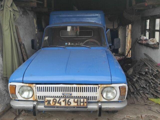 Гранатовый Москвич / АЗЛК 2135, объемом двигателя 1.5 л и пробегом 1 тыс. км за 671 $, фото 1 на Automoto.ua