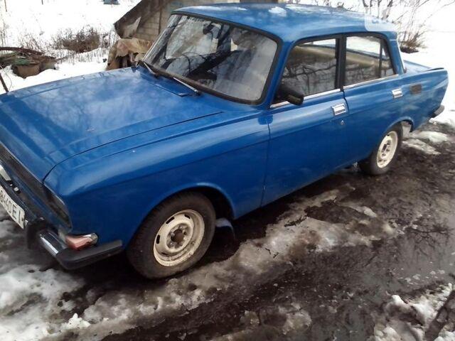 Синий Москвич / АЗЛК 2140, объемом двигателя 1.5 л и пробегом 1 тыс. км за 839 $, фото 1 на Automoto.ua