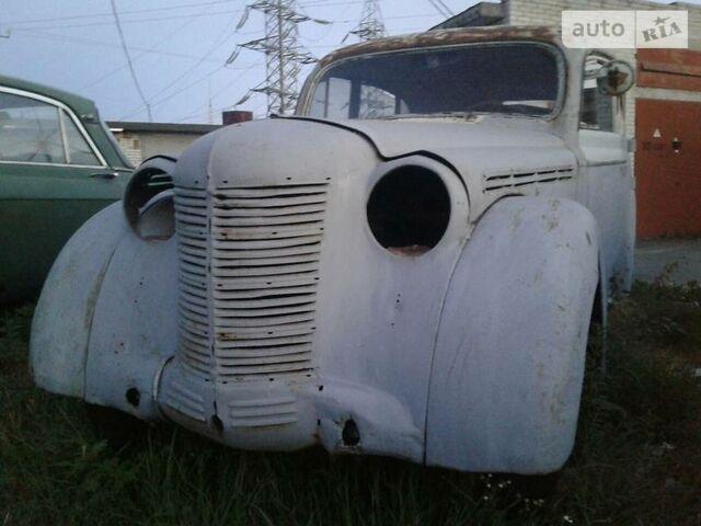 Серый Москвич / АЗЛК 401, объемом двигателя 1.1 л и пробегом 38 тыс. км за 400 $, фото 1 на Automoto.ua