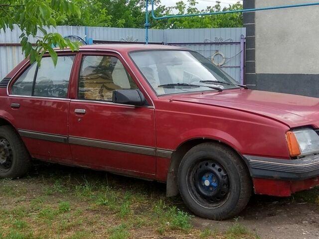 Красный Опель Аскона, объемом двигателя 1.6 л и пробегом 35 тыс. км за 1099 $, фото 1 на Automoto.ua