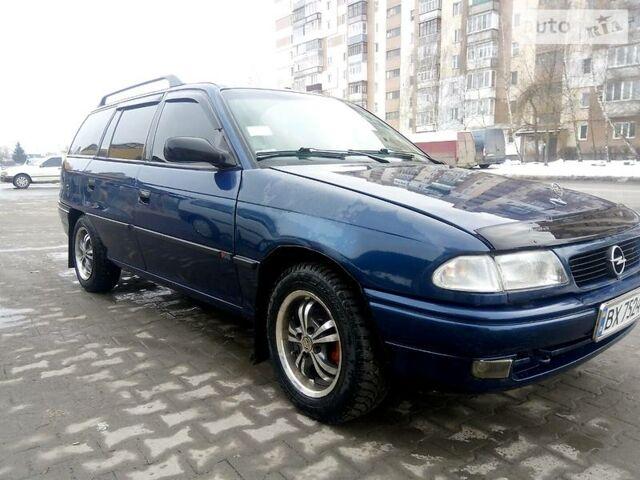 Синий Опель Астра Ф, объемом двигателя 1.6 л и пробегом 440 тыс. км за 3800 $, фото 1 на Automoto.ua