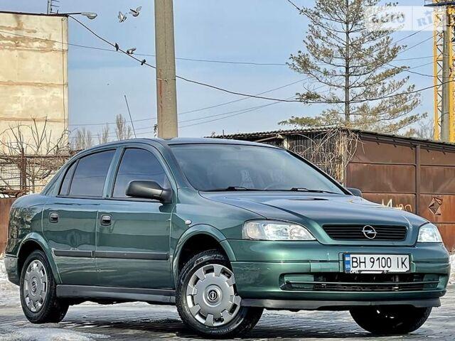 Зеленый Опель Астра Г, объемом двигателя 1.4 л и пробегом 123 тыс. км за 4999 $, фото 1 на Automoto.ua