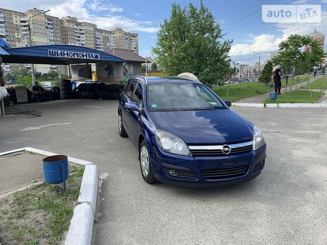 Синий Опель Астра Н, объемом двигателя 0 л и пробегом 182 тыс. км за 6200 $, фото 1 на Automoto.ua