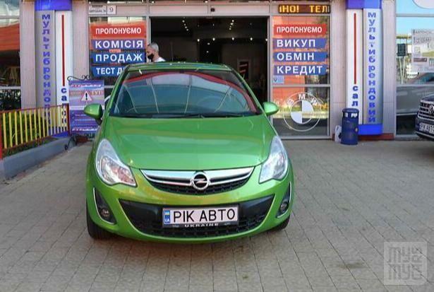 Зелений Опель Корса, об'ємом двигуна 1.2 л та пробігом 85 тис. км за 8900 $, фото 1 на Automoto.ua