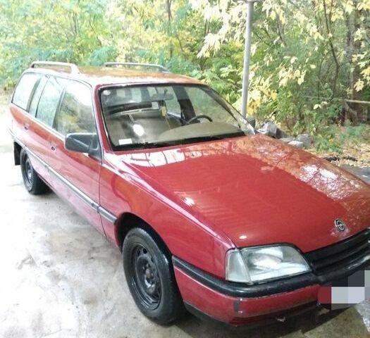 Красный Опель Омега, объемом двигателя 2.3 л и пробегом 330 тыс. км за 1599 $, фото 1 на Automoto.ua