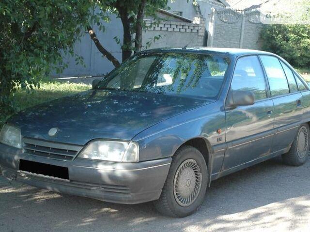 Опель Омега, объемом двигателя 1.8 л и пробегом 350 тыс. км за 800 $, фото 1 на Automoto.ua