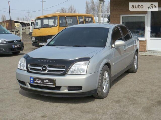 Серый Опель Вектра С, объемом двигателя 2 л и пробегом 238 тыс. км за 6850 $, фото 1 на Automoto.ua