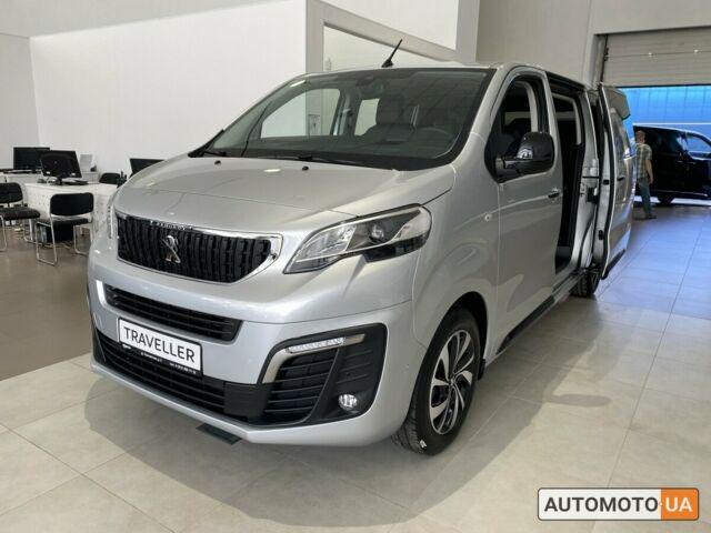 купить новое авто Пежо Traveller 2021 года от официального дилера Авто Граф Ф Peugeot Пежо фото