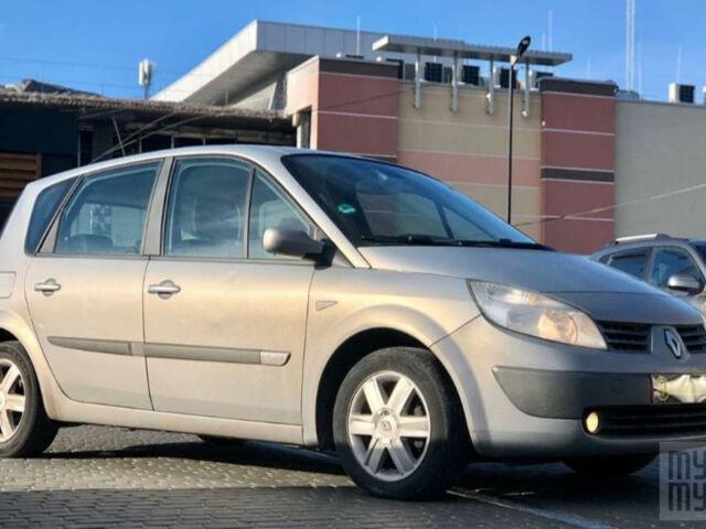 Серый Рено Сценик, объемом двигателя 1.6 л и пробегом 179 тыс. км за 5555 $, фото 1 на Automoto.ua