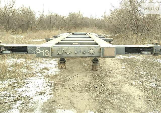 Чорний СДЦ СДЦ, об'ємом двигуна 0 л та пробігом 1 тис. км за 9700 $, фото 1 на Automoto.ua