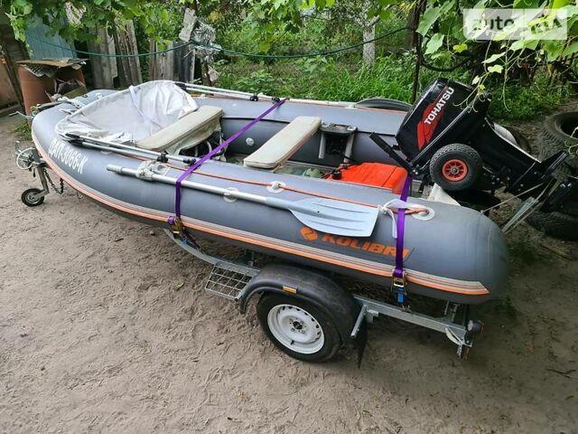 Тохатсу M15D2, объемом двигателя 15 л и пробегом 1 тыс. км за 3100 $, фото 1 на Automoto.ua