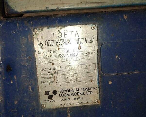 Оранжевый Тойота 02-5FD15, объемом двигателя 0 л и пробегом 250 тыс. км за 4121 $, фото 1 на Automoto.ua
