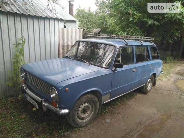 Синий ВАЗ 2102, объемом двигателя 1.2 л и пробегом 178 тыс. км за 1200 $, фото 1 на Automoto.ua