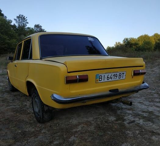 Оранжевый ВАЗ 2113, объемом двигателя 1.3 л и пробегом 1 тыс. км за 565 $, фото 1 на Automoto.ua
