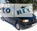 Черный Фольксваген Т4 (Транспортер) груз., объемом двигателя 2.5 л и пробегом 257 тыс. км за 4500 $, фото 1 на Automoto.ua