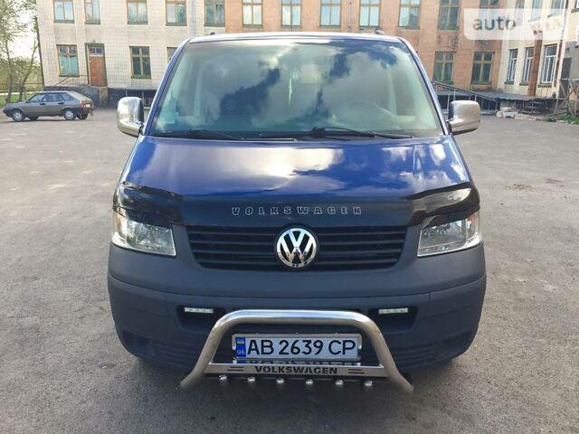 Синій Фольксваген Т5 (Транспортер) вант., об'ємом двигуна 2.5 л та пробігом 248 тис. км за 7900 $, фото 1 на Automoto.ua