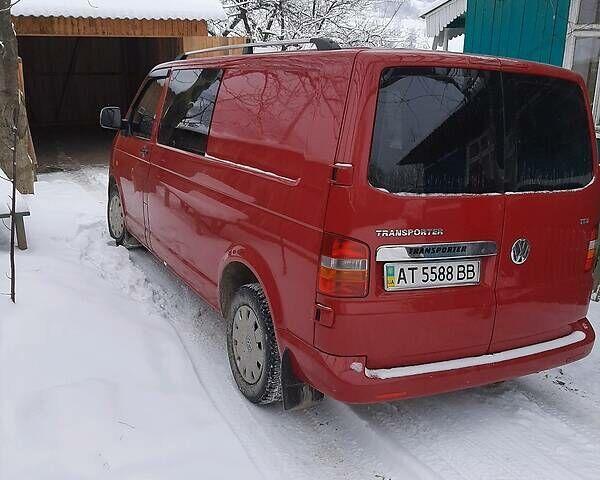 зимой в транспортере т5