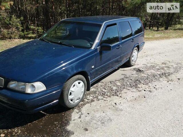 Синій Вольво V70, об'ємом двигуна 2.5 л та пробігом 320 тис. км за 2950 $, фото 1 на Automoto.ua