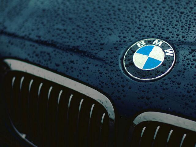 Что означает эмблема BMW