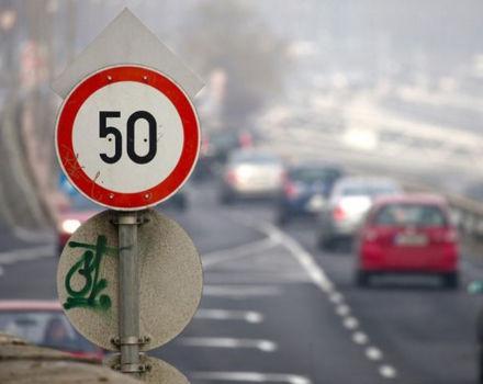 Как будут действовать ограничения скорости движения в населенных пунктах