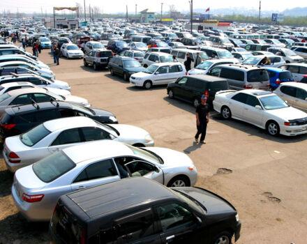 Комисионная площадка, где можно приобрести б/у автомобили