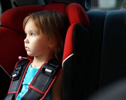 Мифы о детском автокресле