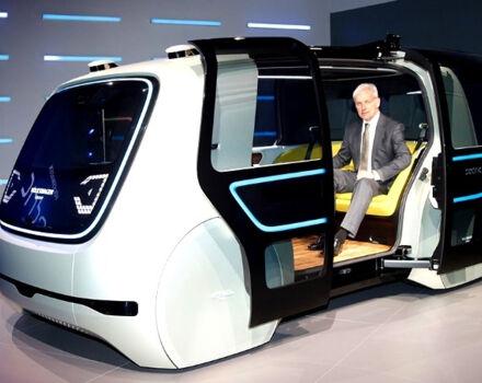 Sedric: VW показал беспилотный электромобиль пятого уровня автономии (видео)