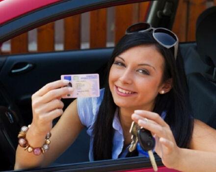 Замена водительских прав в Украине возможна через Интернет