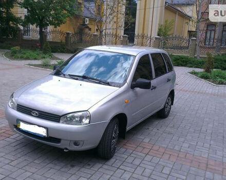 ВАЗ 1117