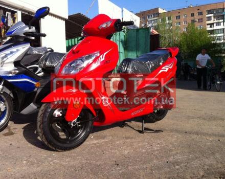Speed Gear 150