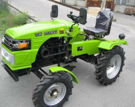 DW 150RX
