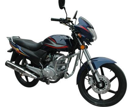Liberty GMG 200