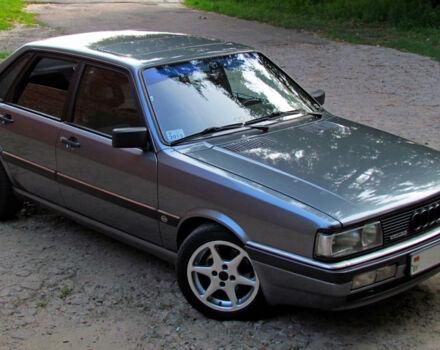 Audi 90
