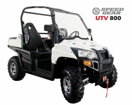 Speed Gear UTV