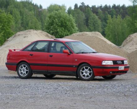 Як ми тестували Audi 90