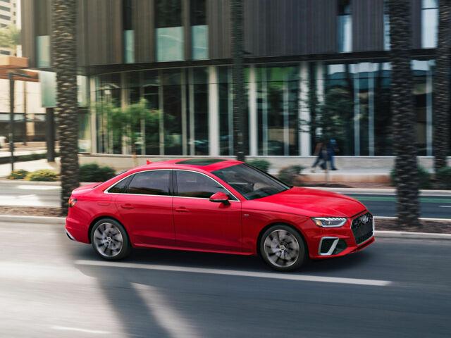 Как мы тестировали Audi A4 2020