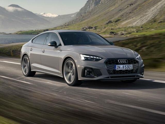 Как мы тестировали Audi A5 2020